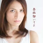 140829_kaiwataikutsu-guchi