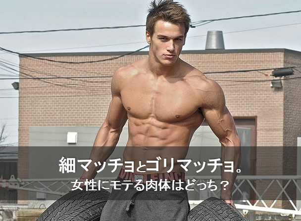 http://handsome-man.jp/wp/wp-content/uploads/2015/12/04c51d8091027033f87aa35f637fbe7a.png